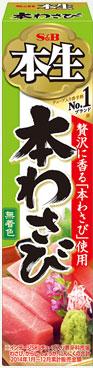 Hulu(´・ω・) カワイソス 山田ヲチスレ 1342©2ch.netYouTube動画>6本 ->画像>468枚