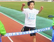 大会結果 | S&B杯 ちびっ子健康マラソン | S&B エスビー食品株式会社